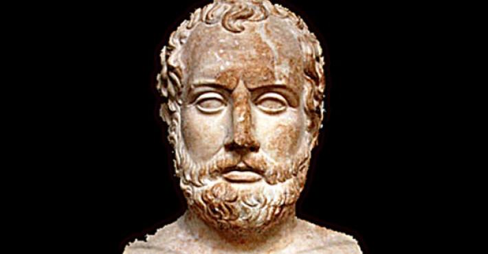 Αισχινής (389-314 Π.Χ.)