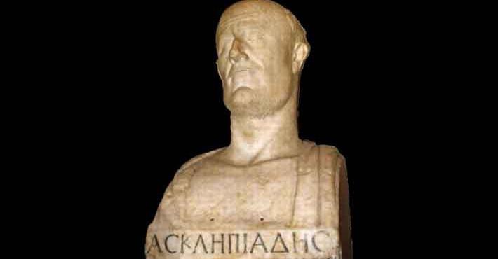 Ασκληπιάδης ο Προυσαεύς (120 - 40 Π.Χ.)