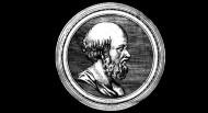 Ερατοσθένης (275-195 Π.Χ.)