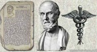 Ιπποκράτης (460 - 377 Π.Χ.)