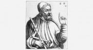 Κλαύδιος Πτολεμαίος (100 - 170)