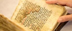 Επιστήμονες στις ΗΠΑ αποκάλυψαν κρυφό κείμενο του αρχαίου Έλληνα γιατρού Γαληνού