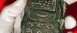 Η αλήθεια πίσω από το 800 ετών κινητό (βίντεο)