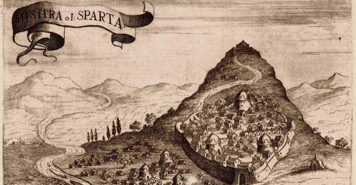Το Δεσποτάτο του Μυστρά και ο στρατός του 1261 -1460