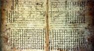 Νέα μυστικά αποκαλύπτει το Παλίμψηστο του Αρχιμήδη