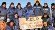 Ανταρκτική, Ρώσοι έφτασαν στην υπόγεια Λίμνη Βοστόκ